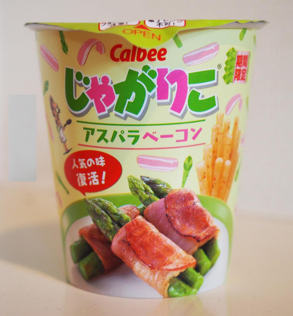 Asparagus & Bacon