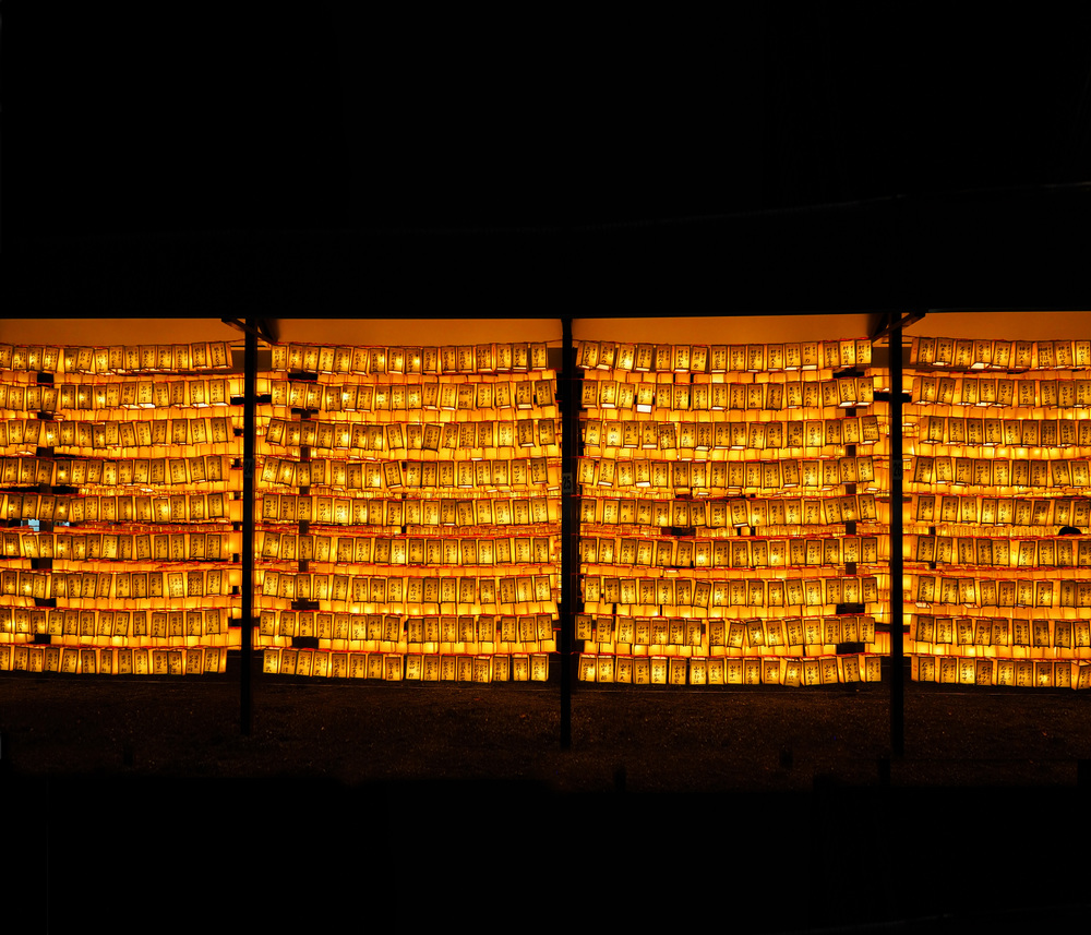 rows and rows of glowing lanterns