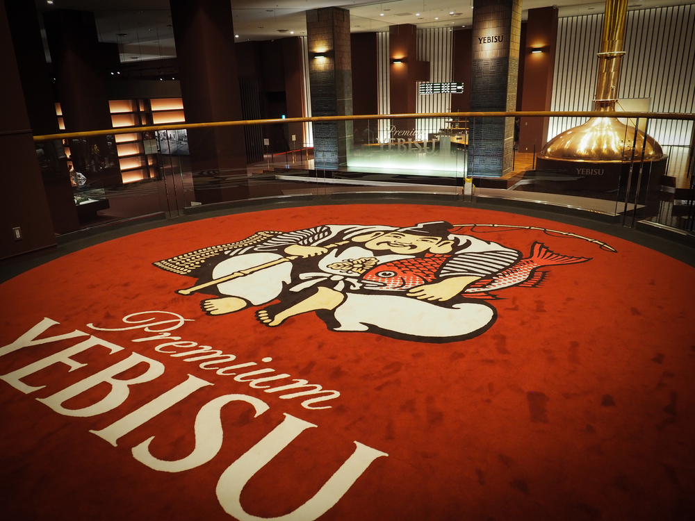Logo Carpet in the area overlooking the main lobby