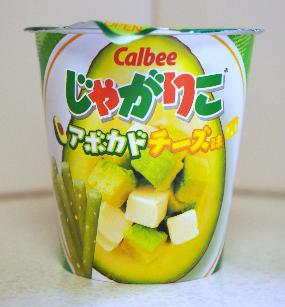 Avocado & Cheese