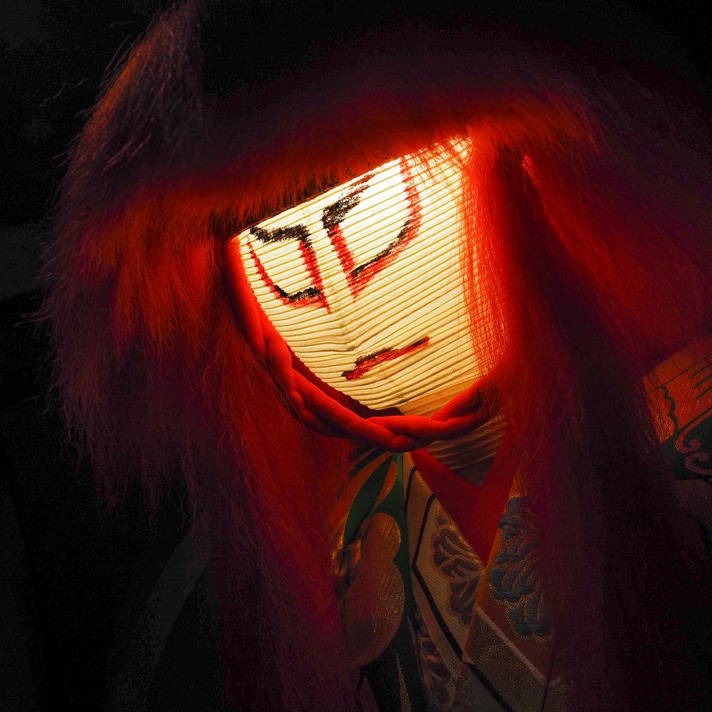 Kabuki wig