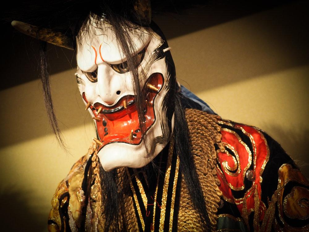 Kabuki Mask