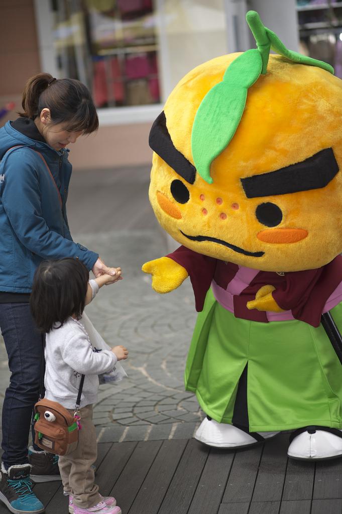 Minoh's mascot: Yuzuru