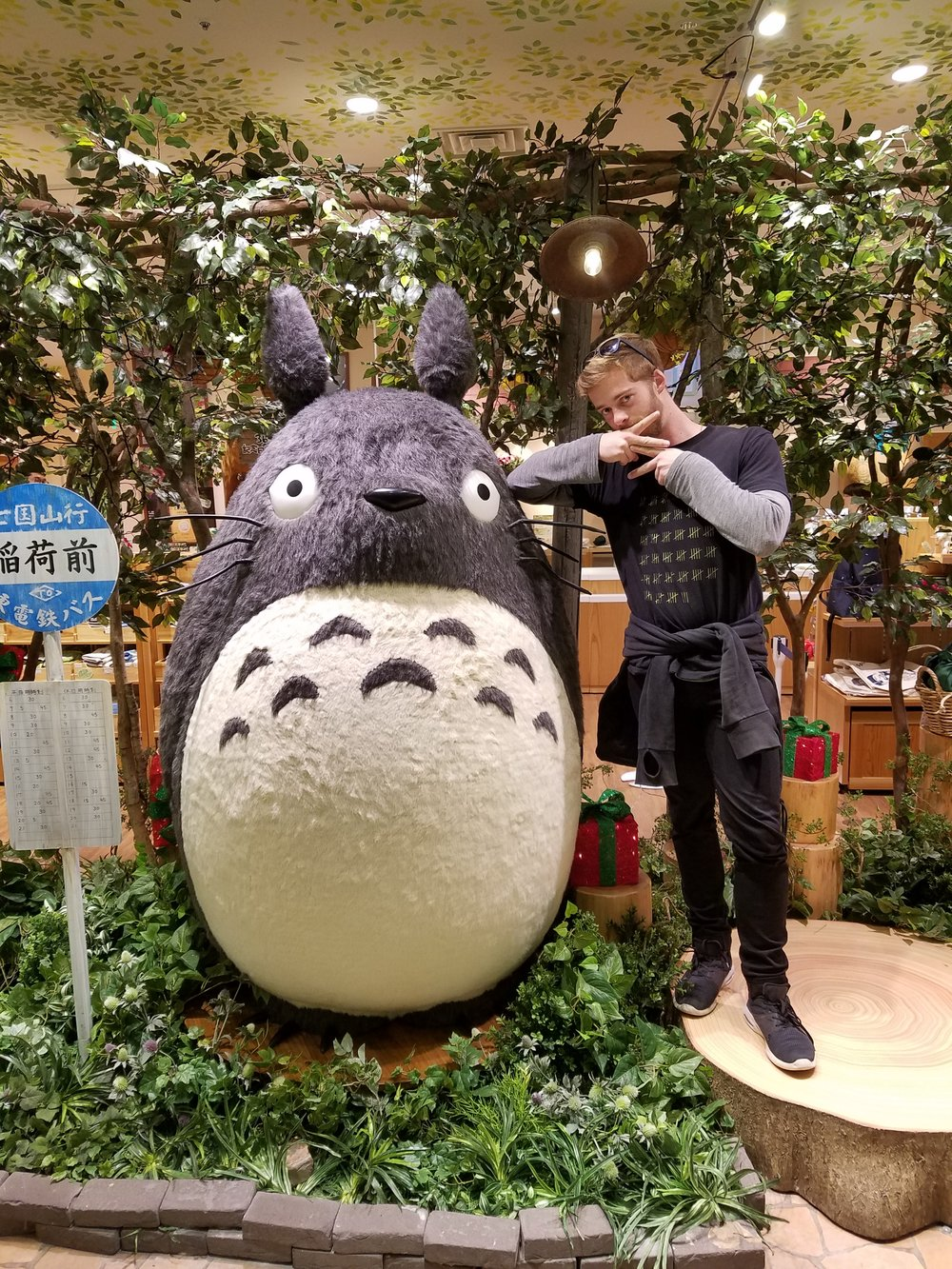 Martin -huge Ghibli fan!