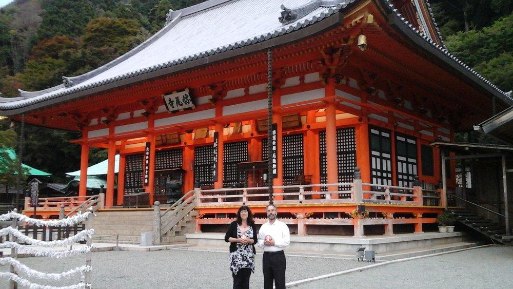 Katsuo-Ji Temple.jpg