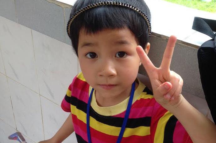 some kid.jpg