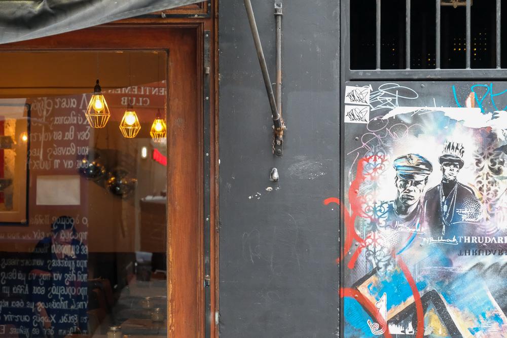 Milkbar, Bateman Street