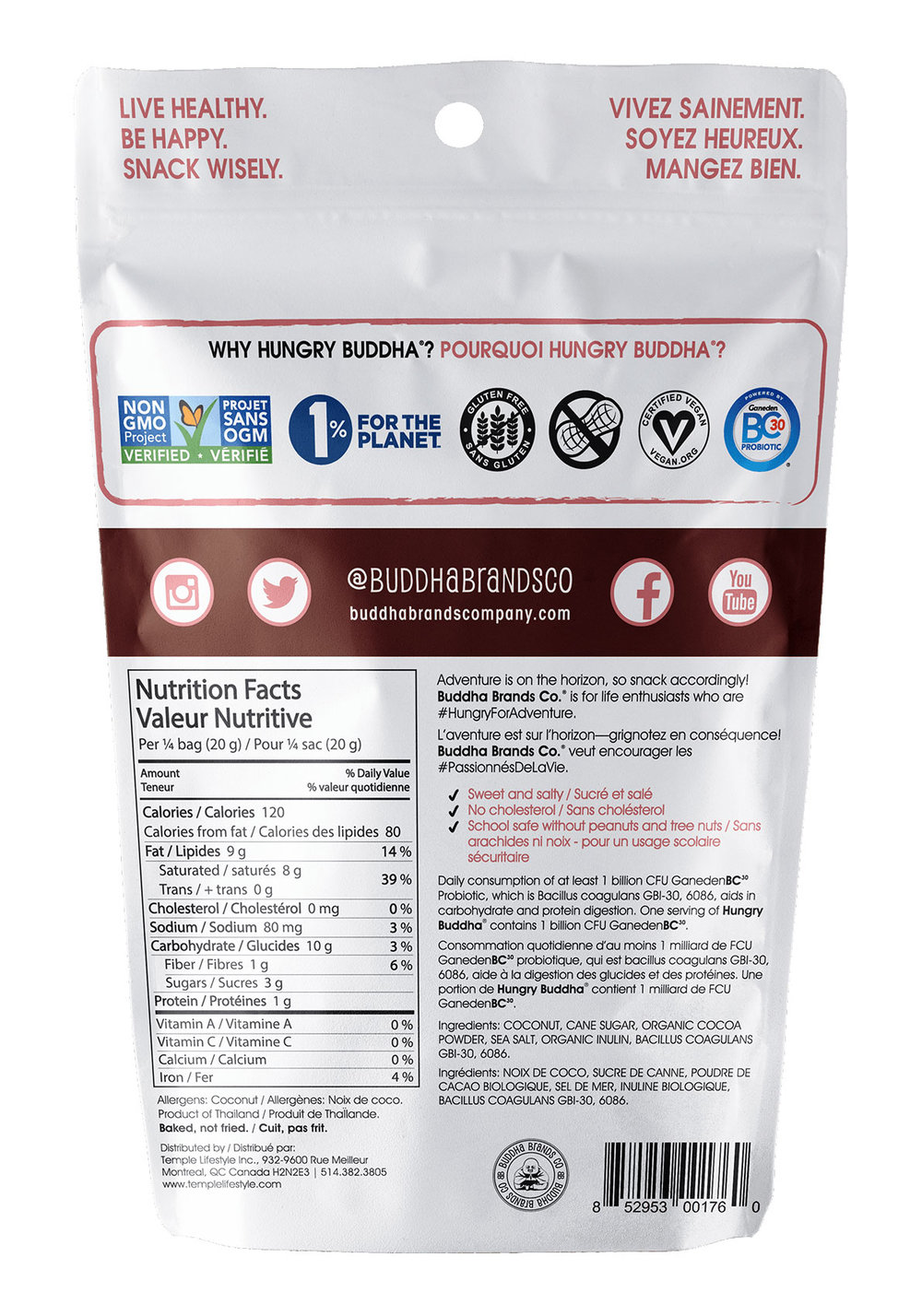 HB-Probiotic-80g--Chocolate-1.jpg