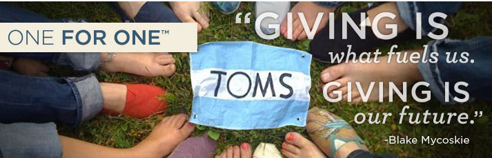 Toms Advertisement