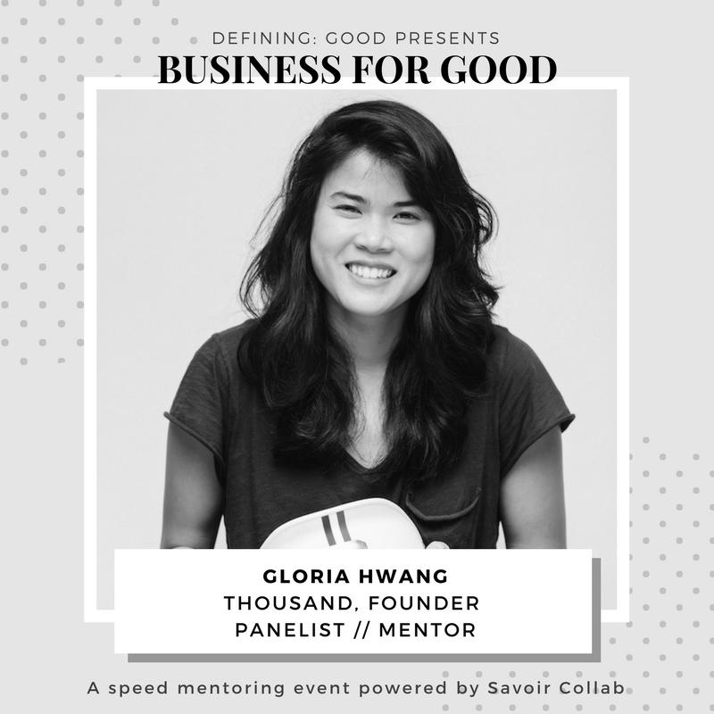 Gloria Hwang (1).png