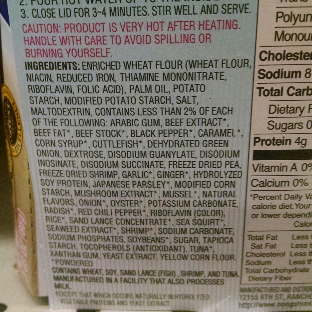 I'll start with this one. This is one of those soups that you just add hot water to. This one and others like it are the true Kings of all chemical sh*tstorms!! Not sure where to even begin with this one, so I'll just let you read through it yourself. How many things can you identify as real food?