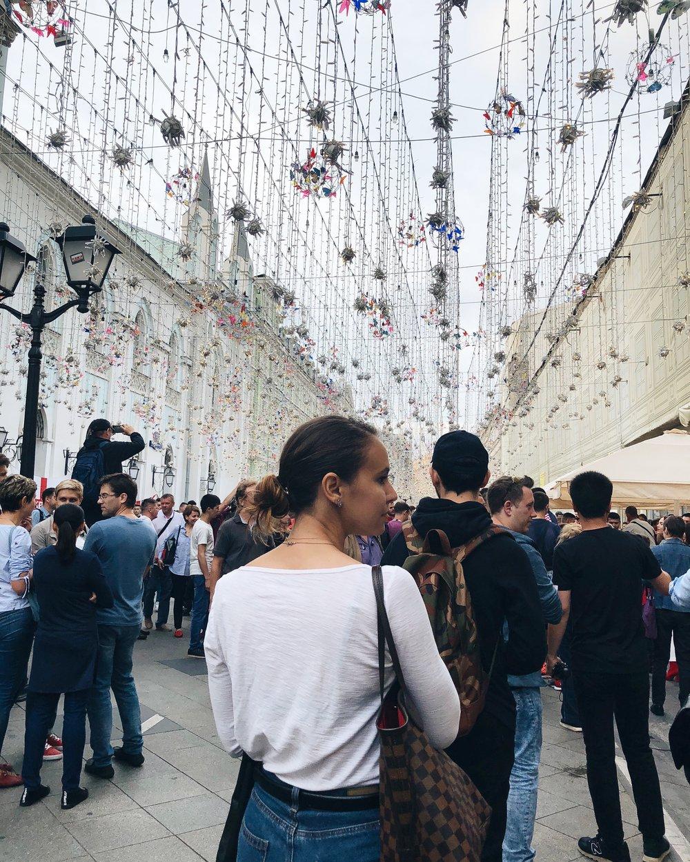 Nikolskaya (Moscow)
