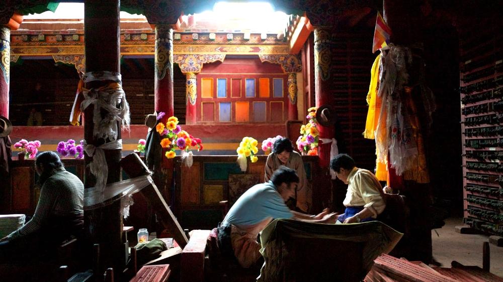Dege Printing House (Kham)