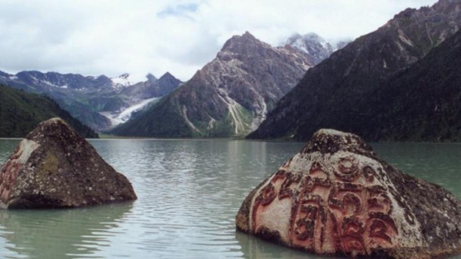 Yilhun Life Force Lake (Kham)