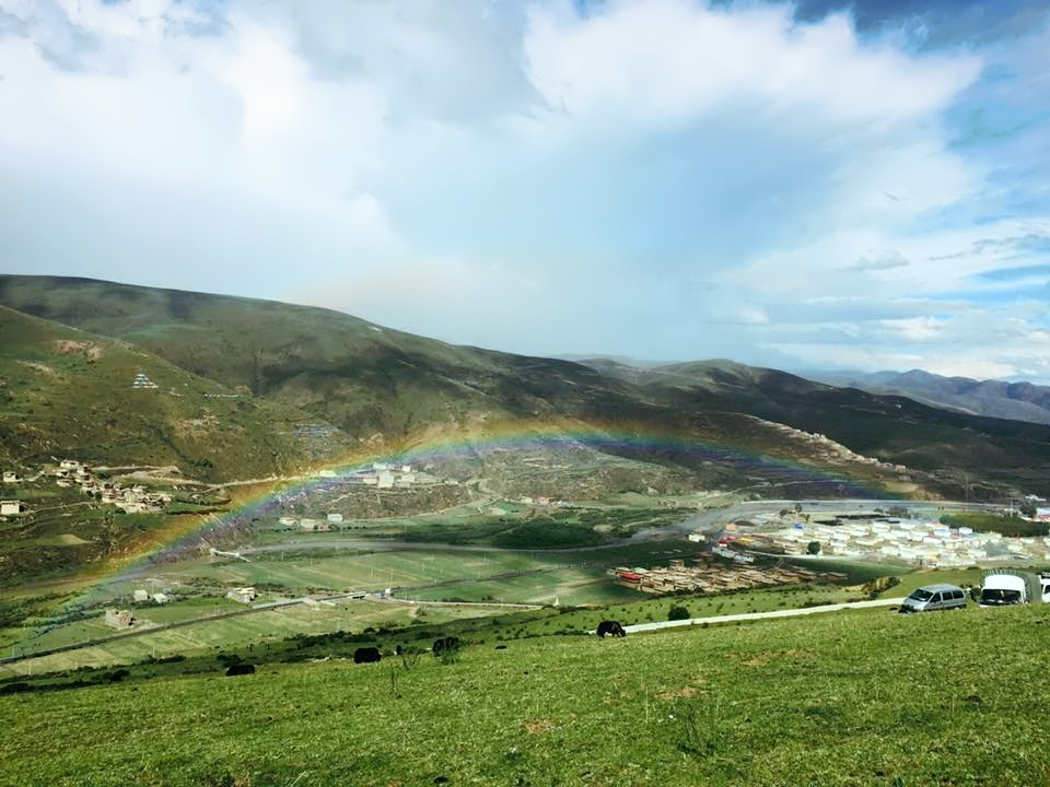 namda rainbow.jpg