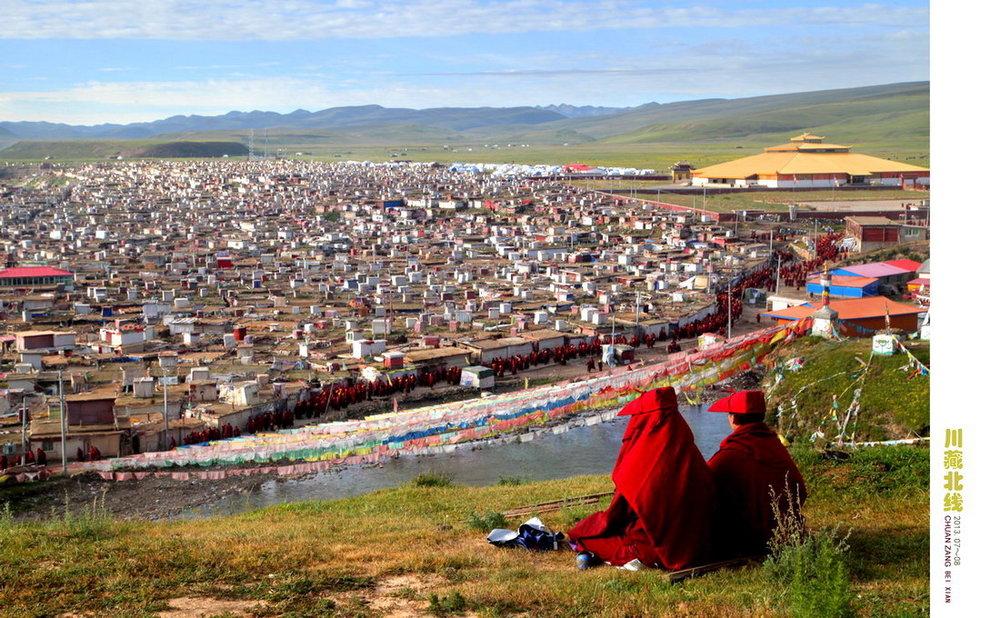 Yachen Gar Monastery