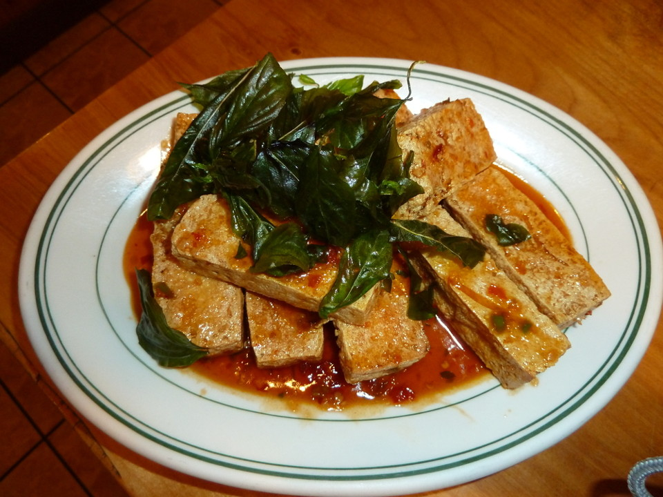 Spicy Tofu Delight