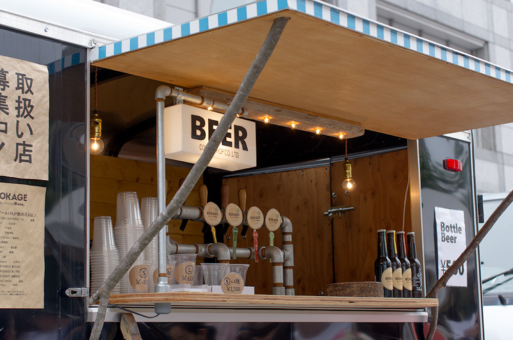 A beer stall at the UNU Farmers Market.