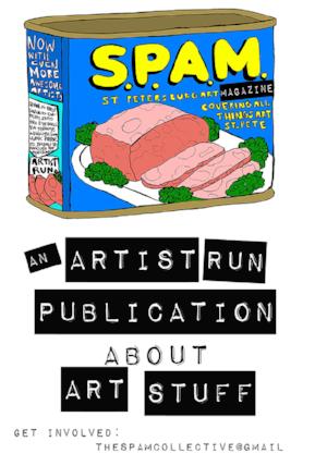 S.P.A.M.(ST. PETE ART MAGAZINE) -