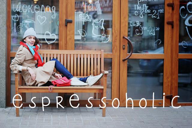 espressoholic.jpg