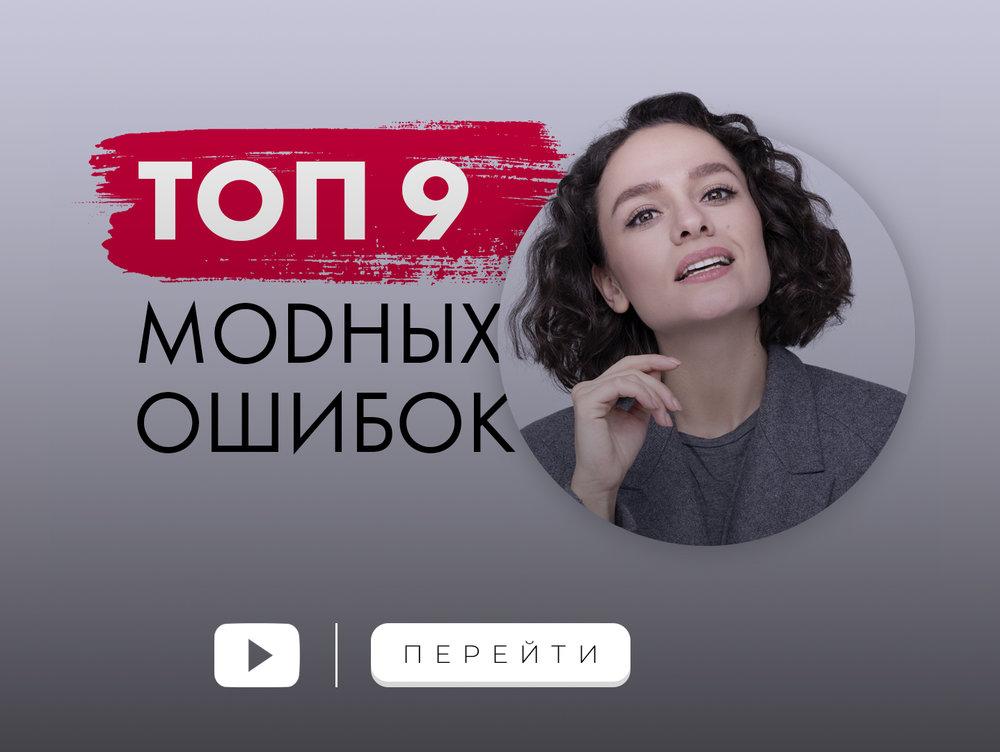 Официальный YouTube Маргариты Мурадовой
