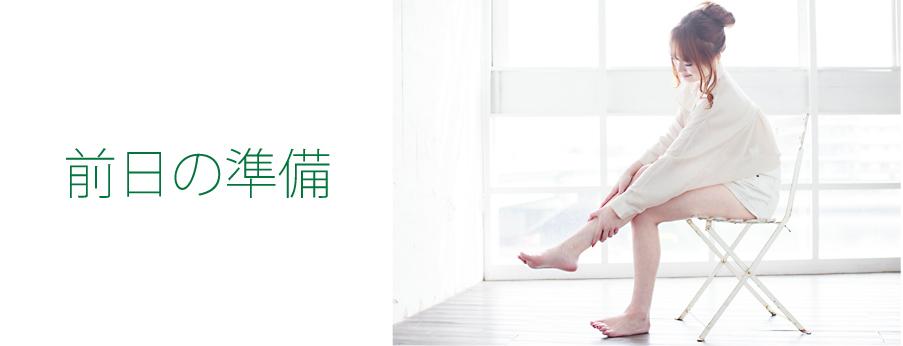 クレンズ_30.jpg
