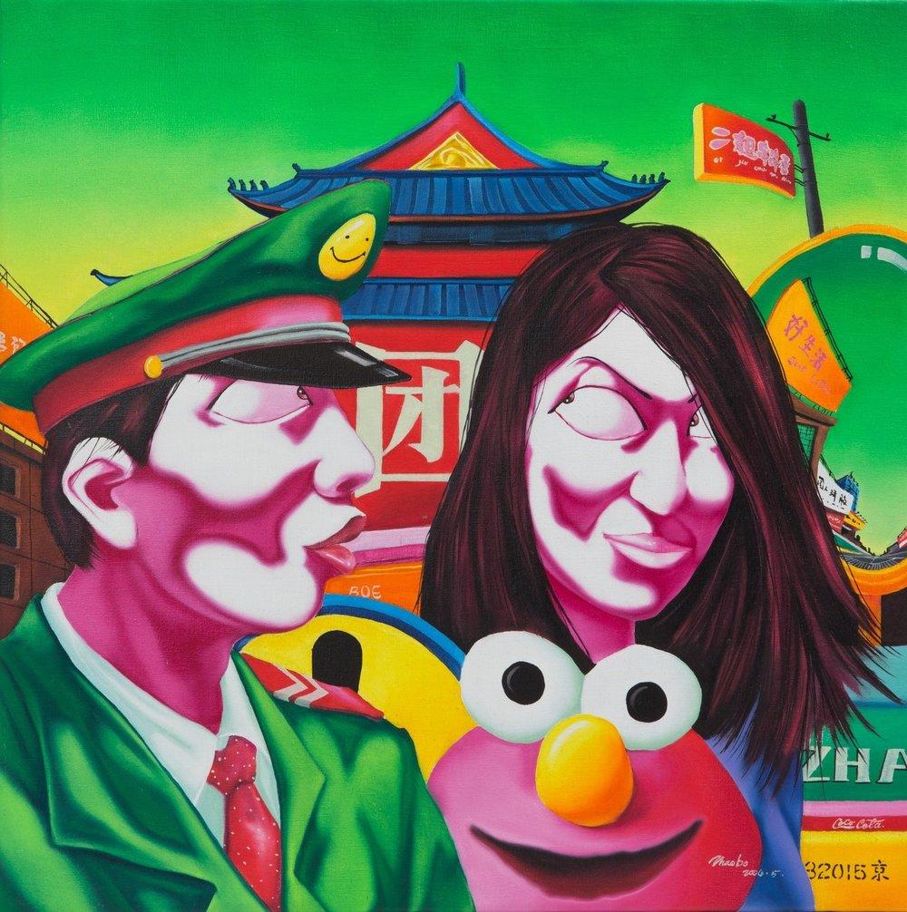 Zhao Bo No13.jpg