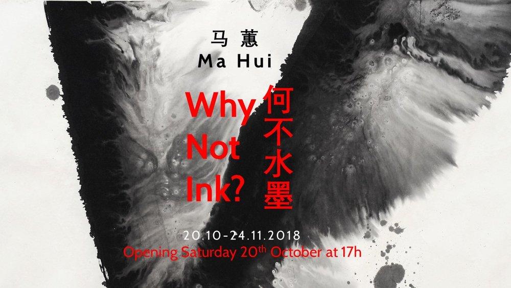 Ma Hui Poster IG.jpg