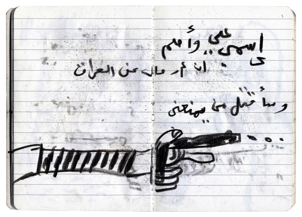 ABDiary3_009.jpg