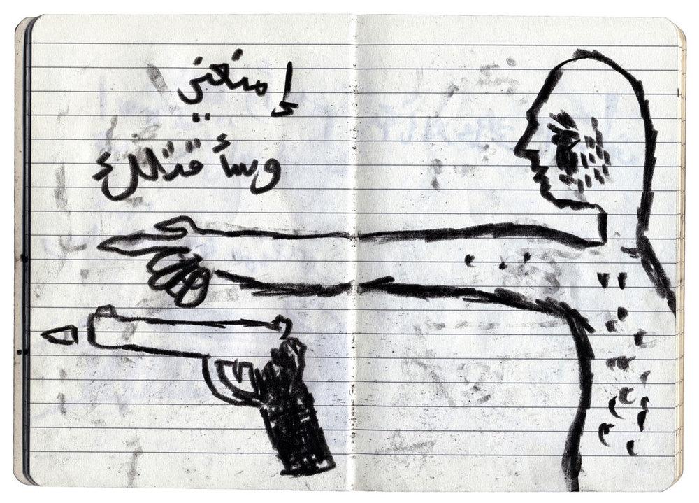 ABDiary3_010.jpg