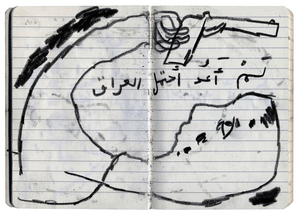 ABDiary3_013.jpg