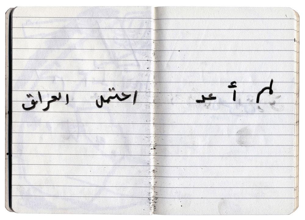 ABDiary3_014.jpg