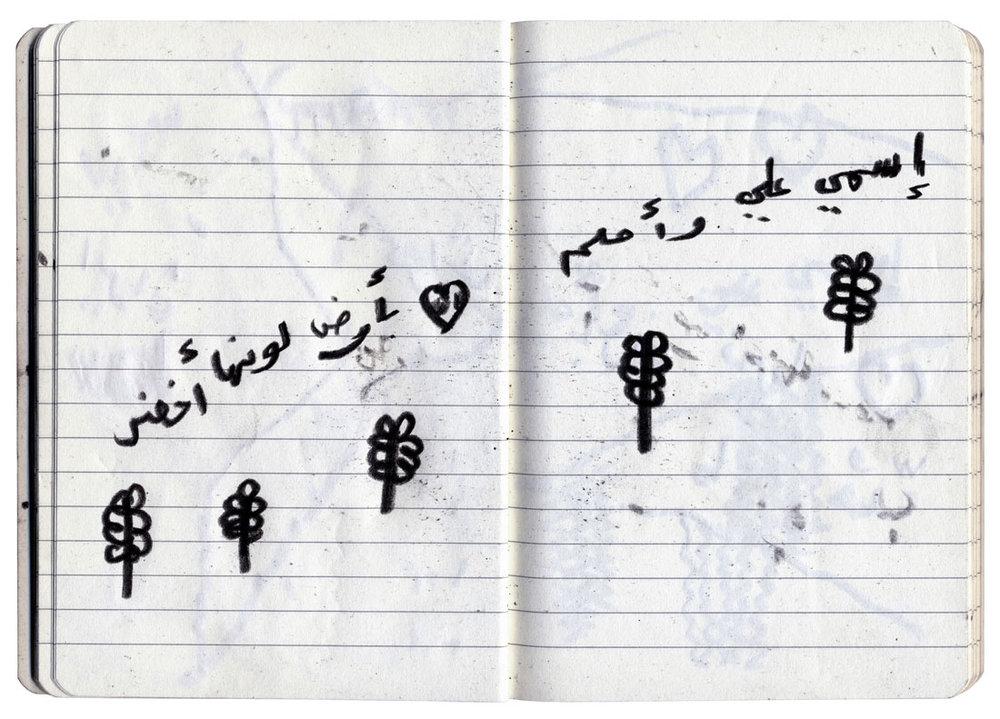 ABDiary3_019.jpg