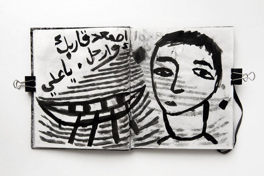 ABDiary1_003.jpg