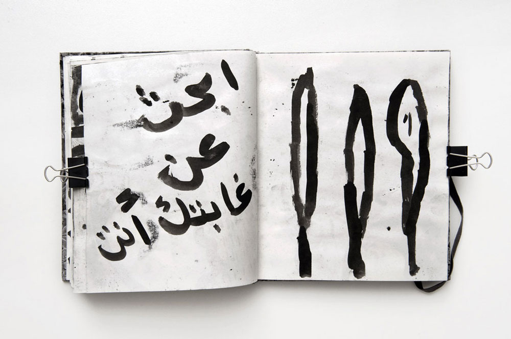ABDiary1_012.jpg