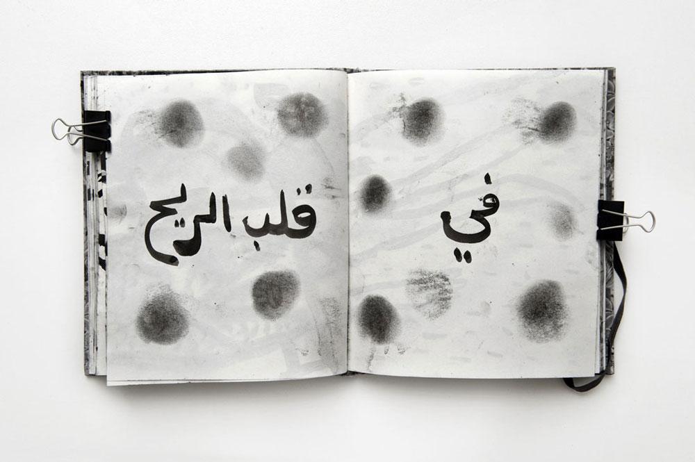 ABDiary1_037.jpg