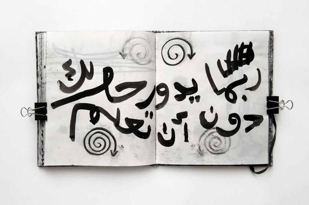ABDiary1_060.jpg