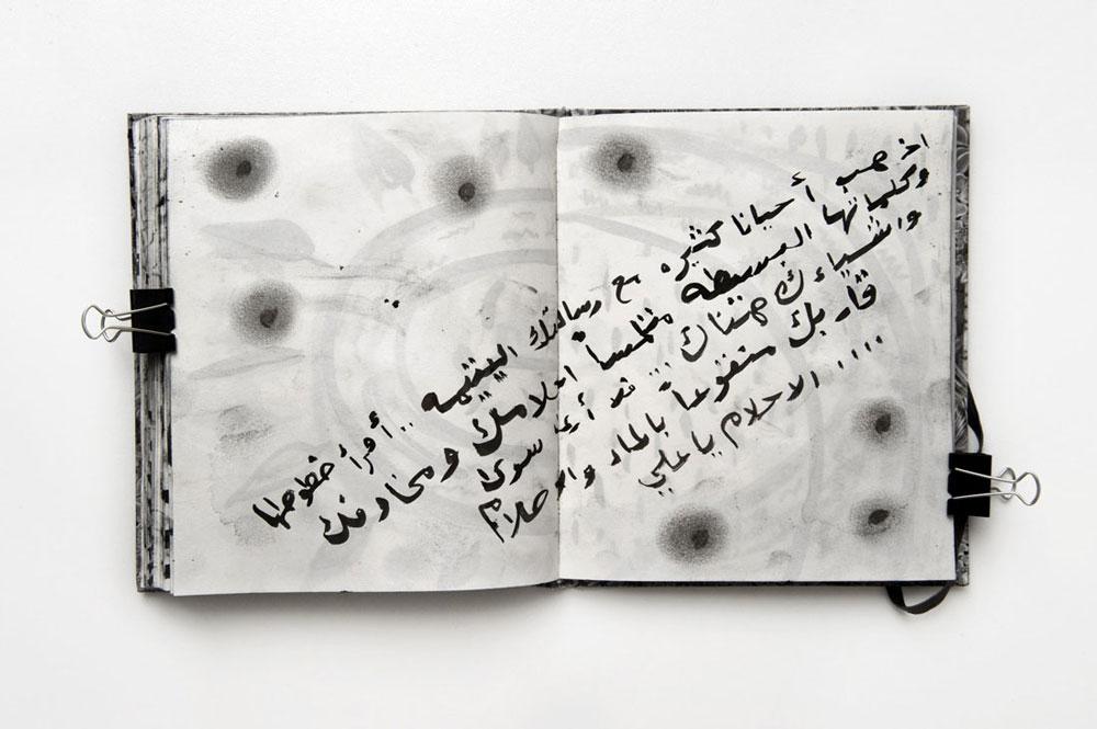 ABDiary1_074.jpg