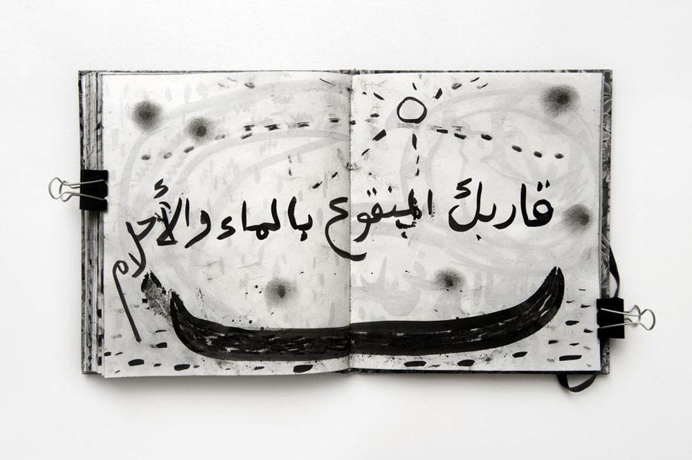 ABDiary1_076.jpg