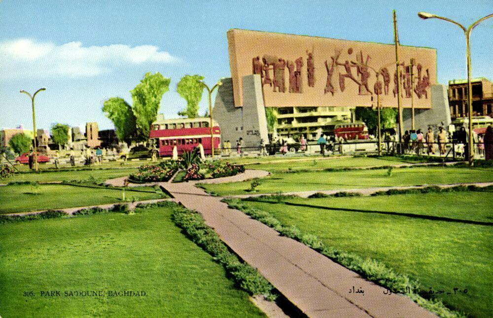 iraq-BAGHDAD-Park-SaDoune-Bus-1960s.jpg