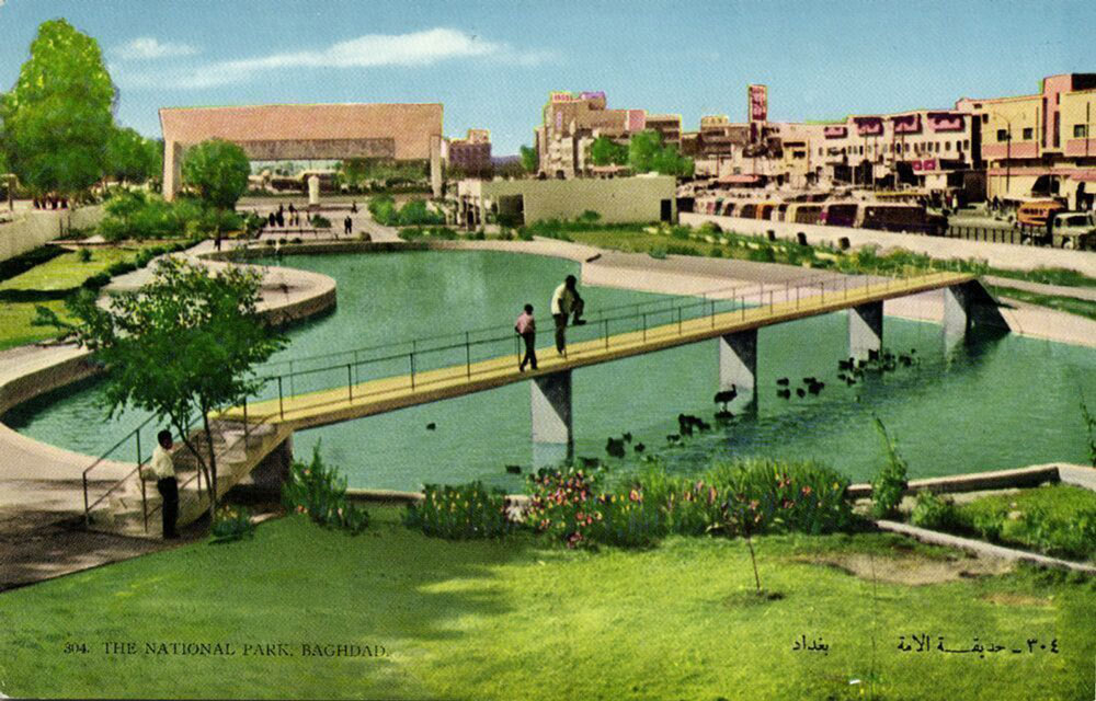 iraq-BAGHDAD-The-National-Park-1960s.jpg