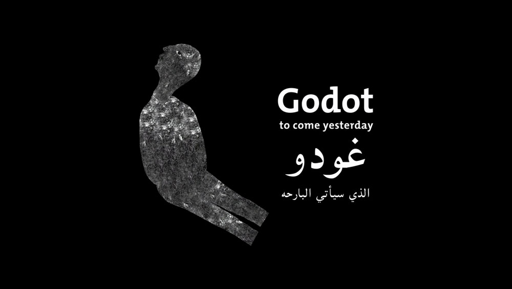 Godot to Come Yesterday. 2013