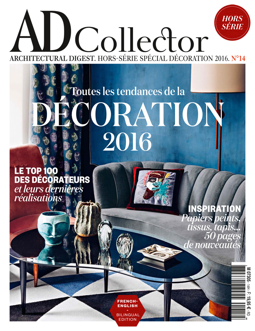 RMGB_AD_COLLECTOR_DECORATION_2016_01