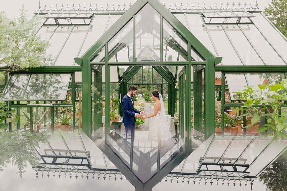 Gardens At Elm Bank Wedding-16.jpg