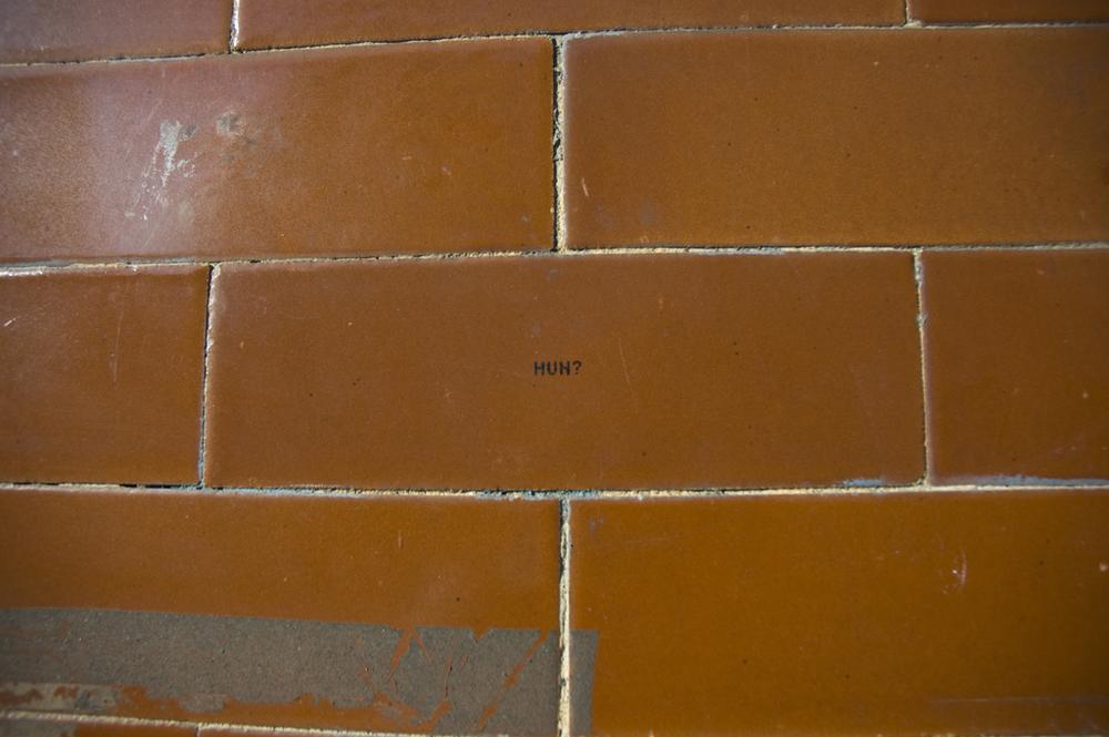 huh brick CLOSE L.jpg