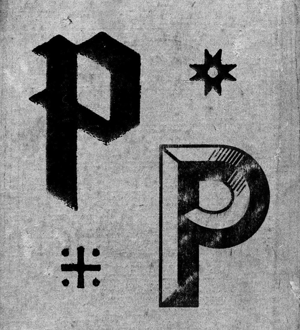 Preacher_Ps.jpg