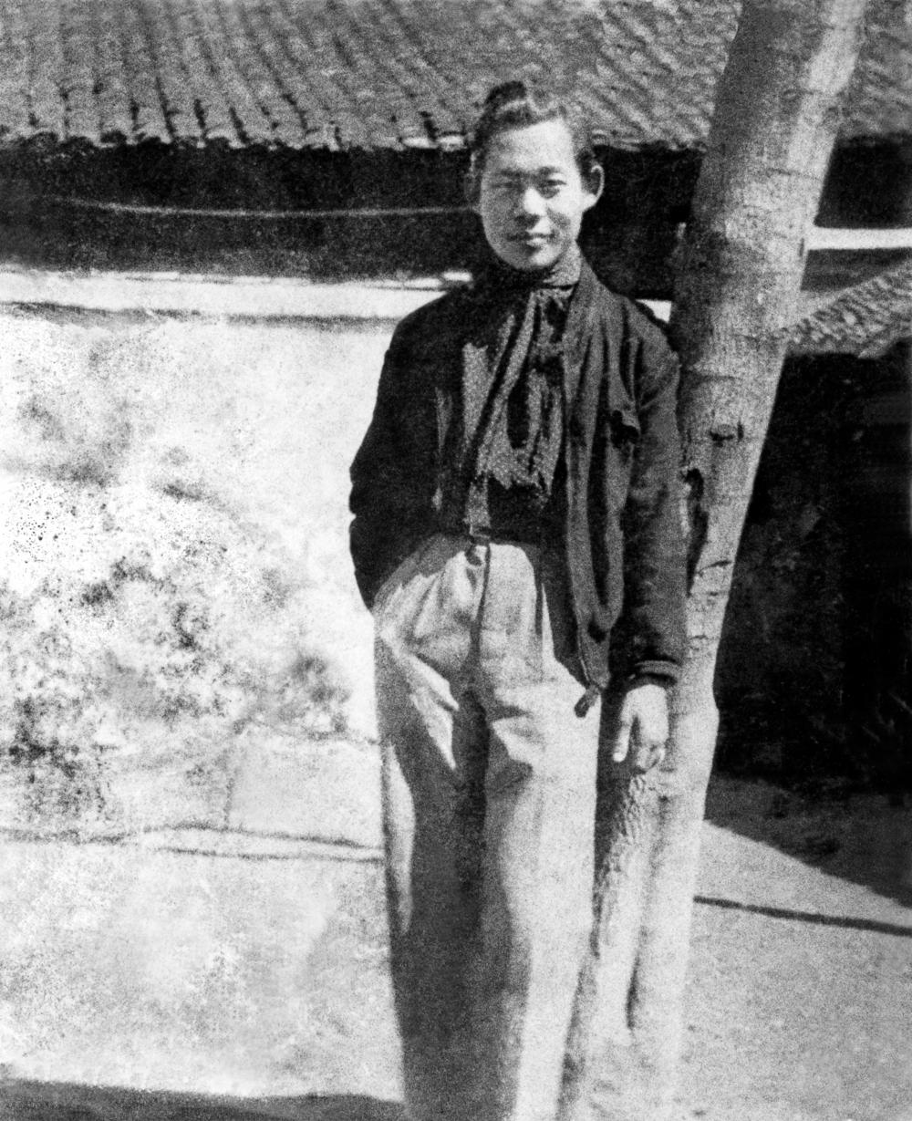 Zao Wou-Ki à l'École des beaux-arts de Hangzhou, 1935. Droits réservés