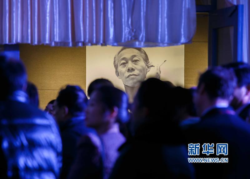 Vernissage au Nantong Museum