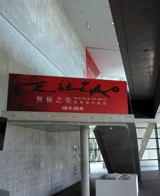 Taichung Exhibition 02.JPG