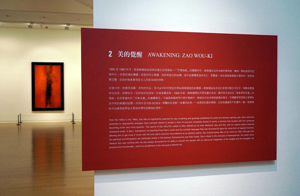 Taichung Galerie 03.jpg
